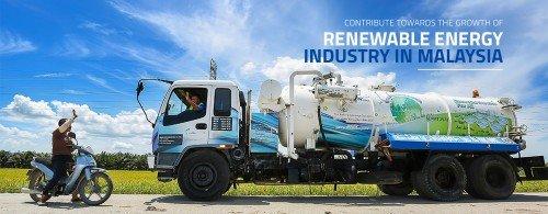 indah water konsortium 02