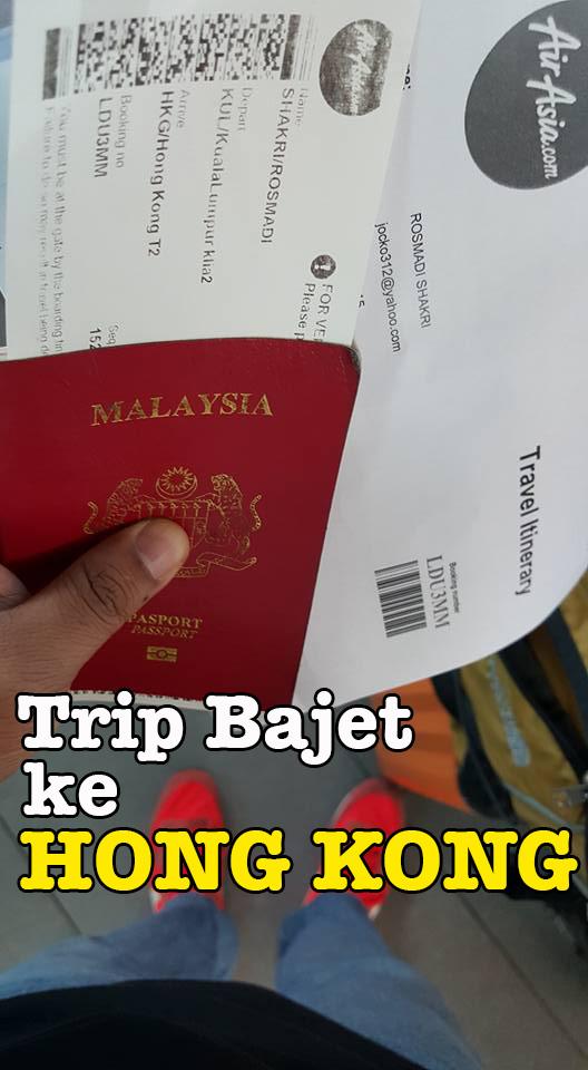 Trip Bajet Murah ke Hong Kong