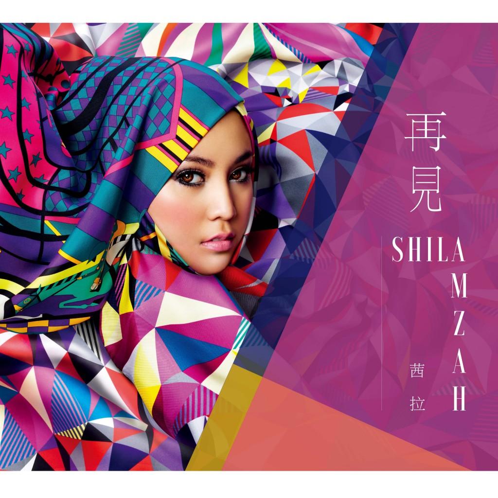 Tourism Malaysia Umum Shila Amzah Duta Pelancongan Ke China