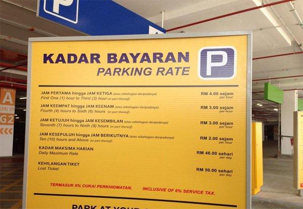 Kadar Bayaran Letak Kereta KLIA2 Parking Rate Daily