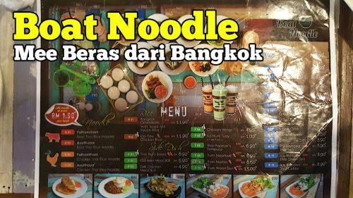 Menu Mee Sedap Di Restoran Boat Noodle Sunway Putra Mall