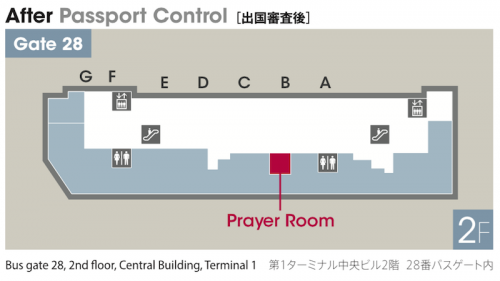 Prayer Rooms Di Narita International Airport Japan 2