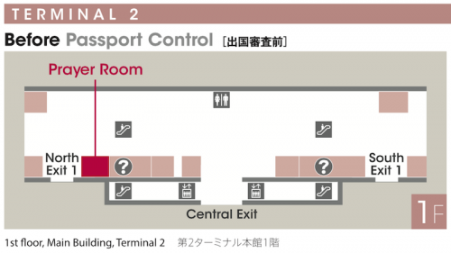 Prayer Rooms Di Narita International Airport Japan 3