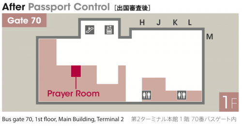 Prayer Rooms Di Narita International Airport Japan 4