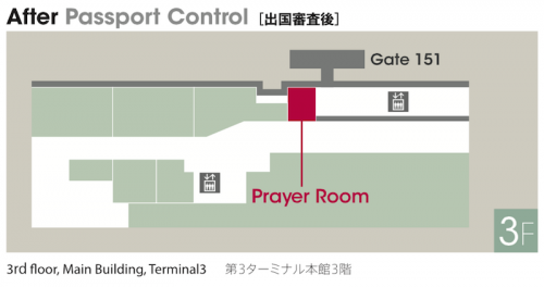 Prayer Rooms Di Narita International Airport Japan 6
