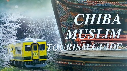 Chiba Muslim Tourism Guide Halal Package Japan