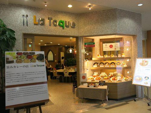 halal restaurant at Narita Airport