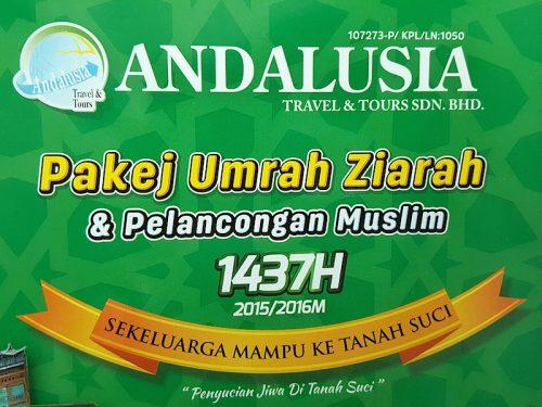 Itinerary Pakej Umrah Ziarah Andalusia Selama 12 Hari