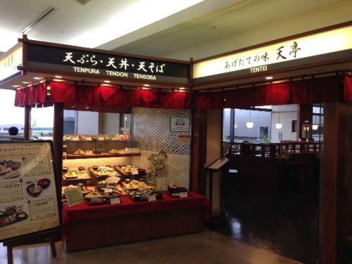 tentei_halal_Narita_airport