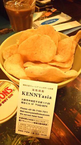 menu halal di Osaka
