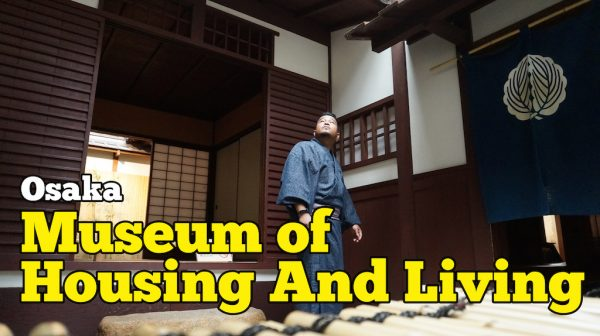 Museum of Housing And Living Di Osaka Suasana Zaman Edo