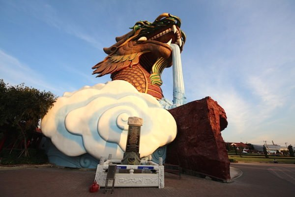 dragon descendants museum suphanburi