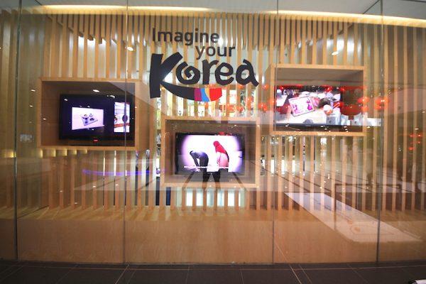Kempen Wow PyeongChang