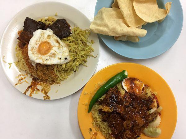 Restoran Nasi Kandar Line Clear Pulau Pinang