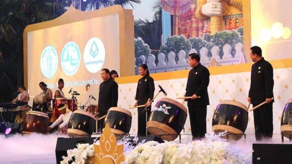 Thailand Tourism Festival 2017