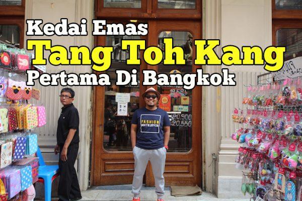 Kedai Emas Tan Toh Kang Kedai Emas Pertama Di China Town Bangkok
