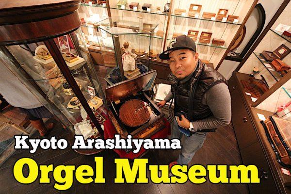 Kyoto Arashiyama Orgel Museum Ada Music Box Unik Dunia