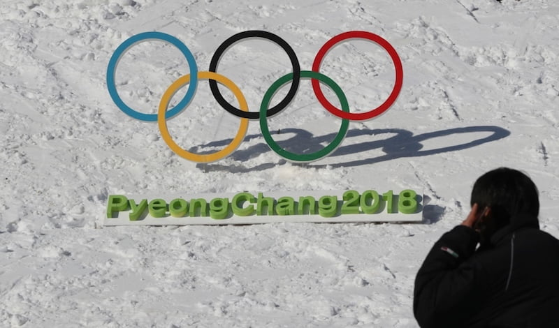 PyeongChang_2018_preparation