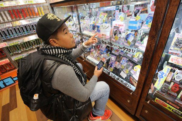 Harga Jam G-Shock Di Don Quijote Jepun Murah