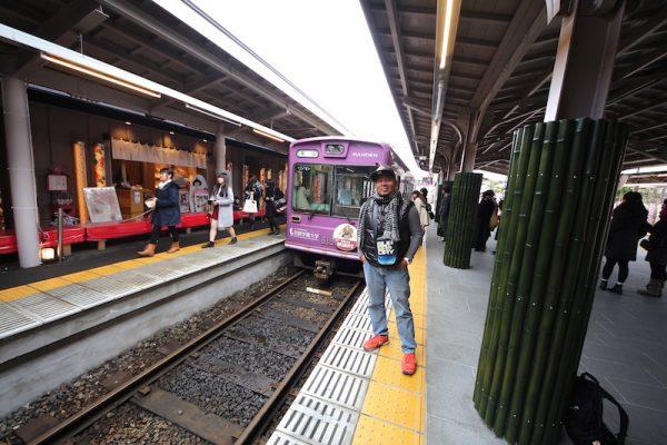 Randen Tram Keifuku Line
