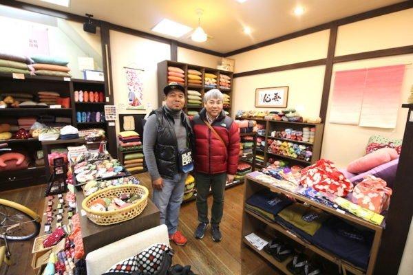 Zabuton Cushion Japan