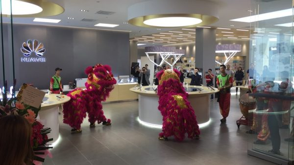 Huawei Flagship Store Pavilion Elite