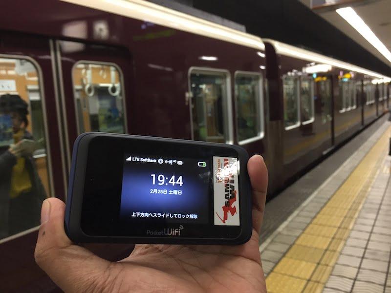 Pocket-WiFi-Samurai-WiFi-03
