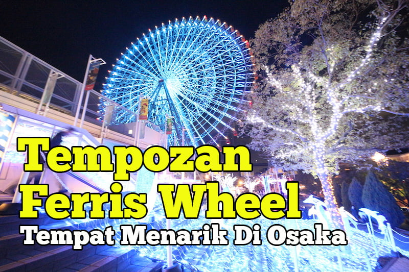 tempozan-ferris-wheel-osaka-12-copy