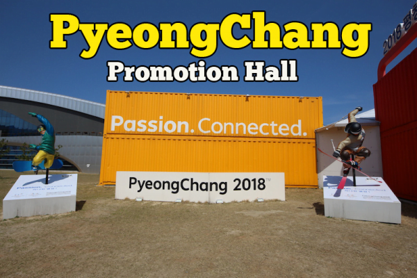 Pyeongchang Winter Olympics Promotion Hall Dan Gangneung Ice Arena