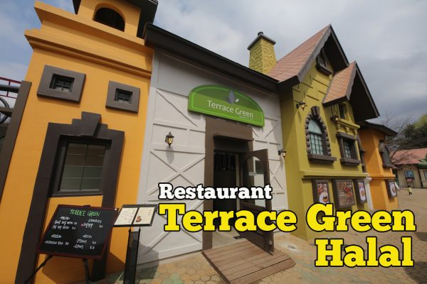 Terrace Green Restaurant Halal Muslim Di Korean Folk Village