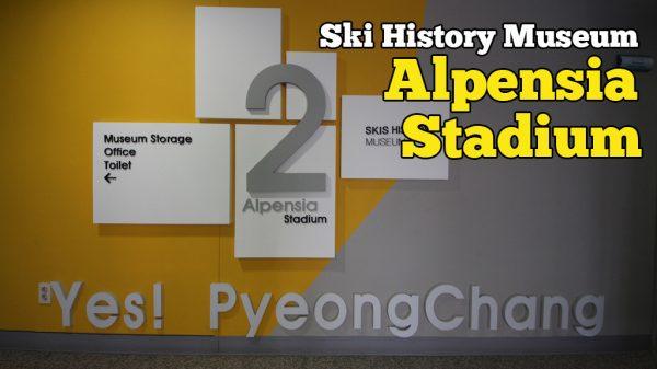 Alpensia Stadium Ski History Museum Di PyeongChang Korea
