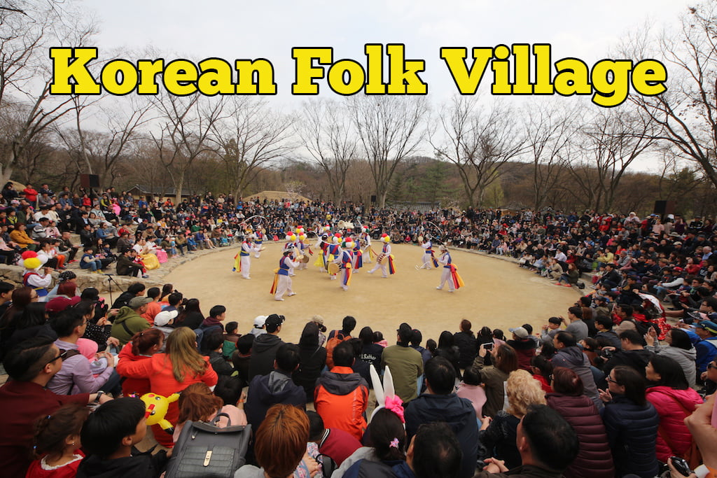 korean-folk-village-09-copy