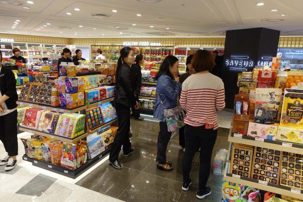 Lotte Duty Free Tempat Beli Produk Kecantikkan Yang Murah