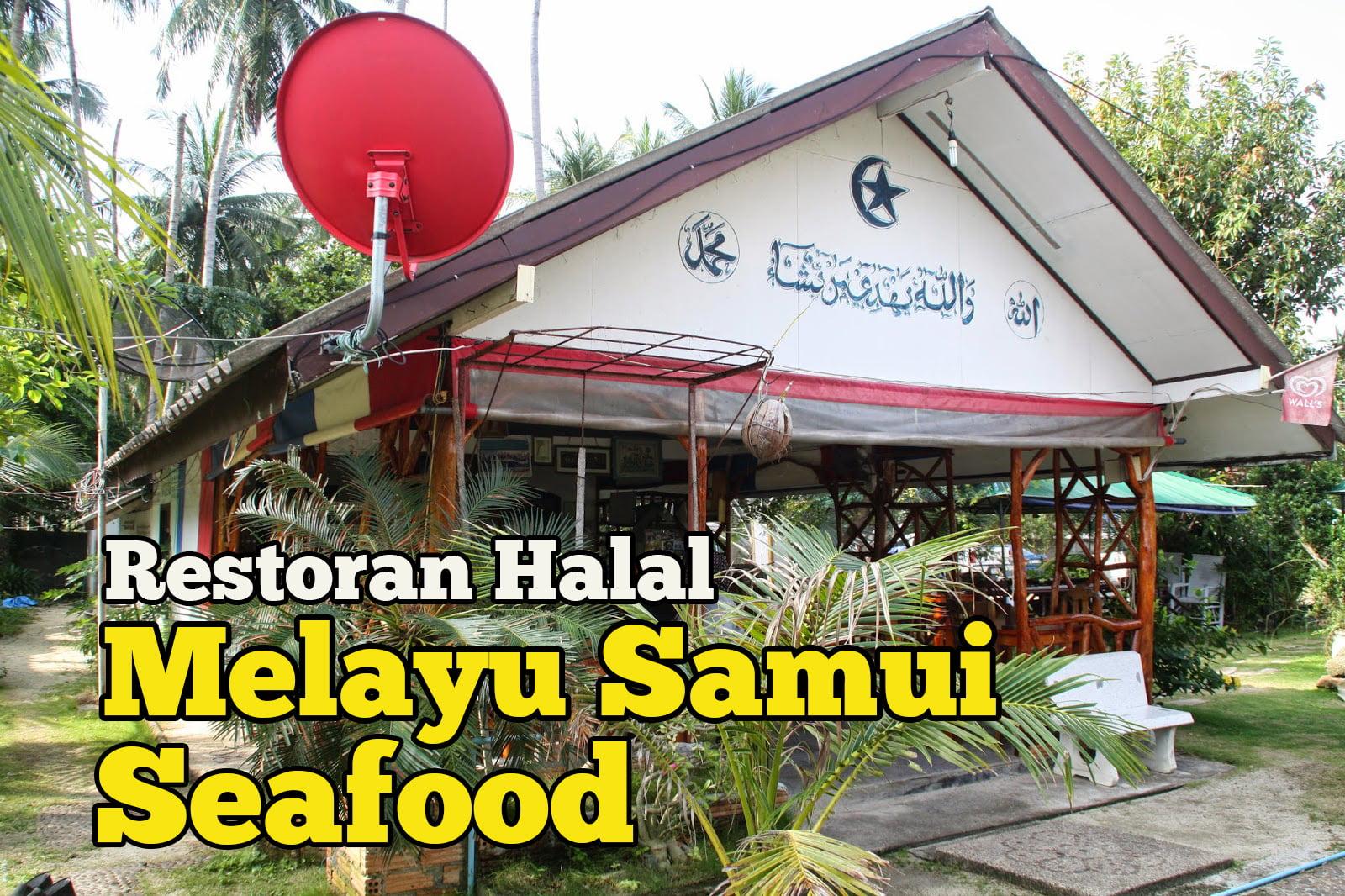 melayu-samui-seafood-02-copy