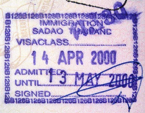 Tea Money RM2 Di Imigresen Sadao