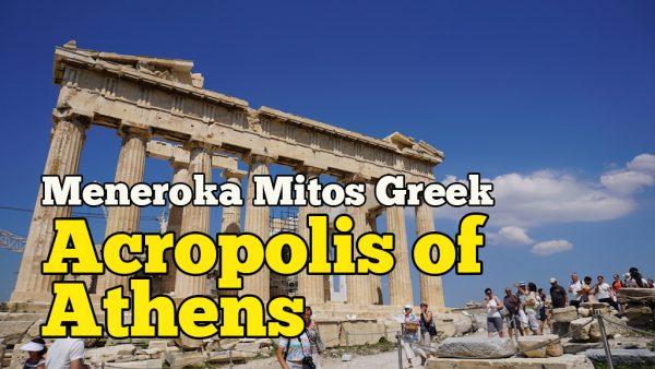 Meneroka Mitos Greek The Acropolis of Athens Di Greece