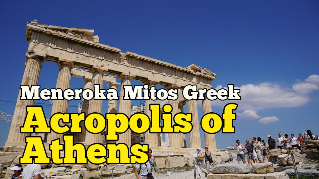 The-Acropolis-of-Athens-11-copy