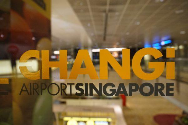 Sats Lounge Changi Airport Singapore
