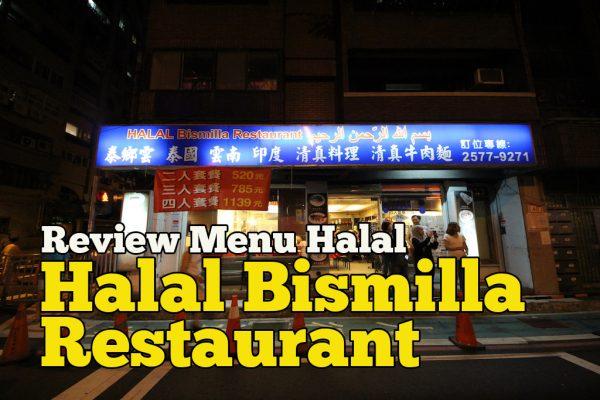 Halal Bismilla Restaurant Taipei Review Menu Halal Muslim