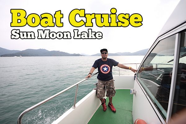 Boat Cruise Sun Moon Lake