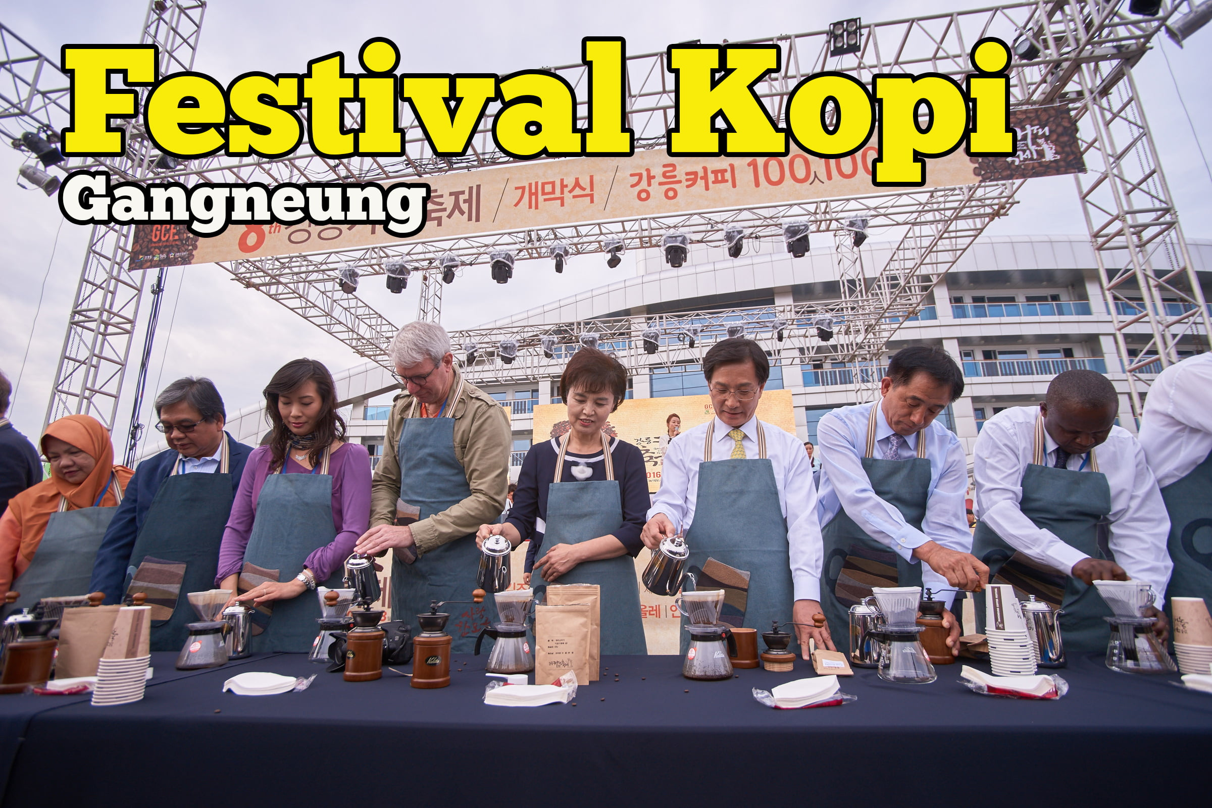 Gangneung-Coffee-Festival-1-copy