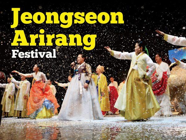 Jeongseon Arirang Festival Kebudayaan Terkenal Di Korea Selatan