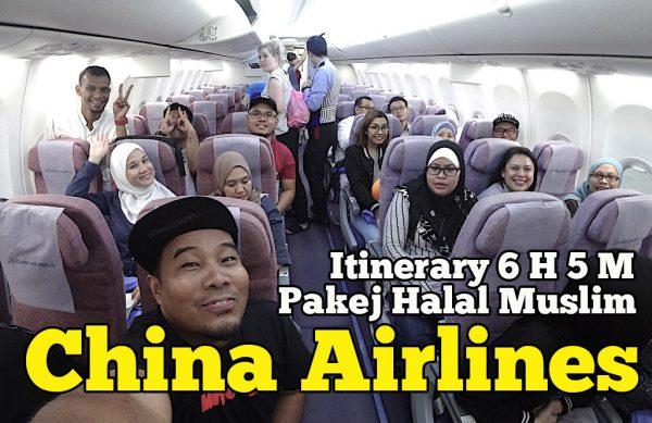 Itinerary 6 Hari 5 Malam Ke Taiwan Pakej Halal Muslim China Airlines