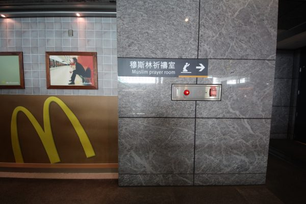 lokasi surau di taichung station