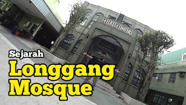 Sejarah Longgang Mosque Taoyuan Di Taiwan Ada Kisah Menarik