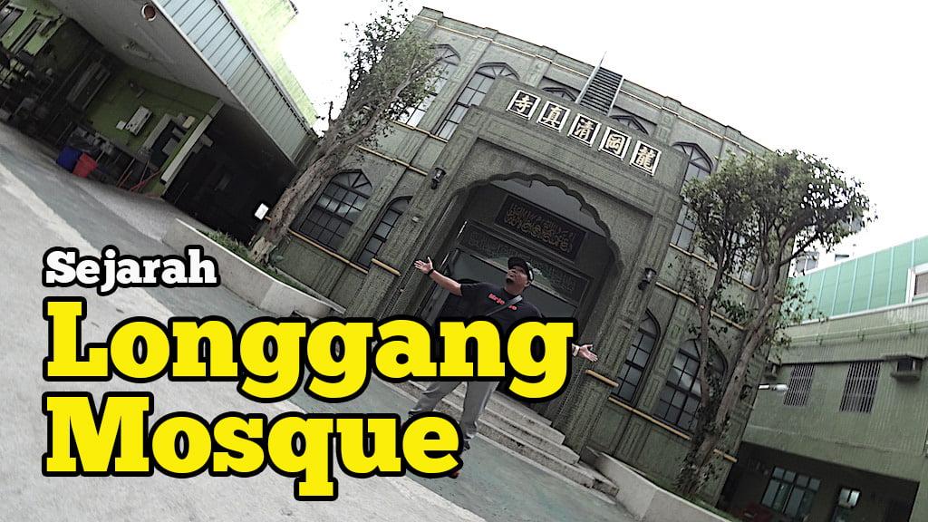 longgang-mosque-taoyuan-taiwan-02-copy