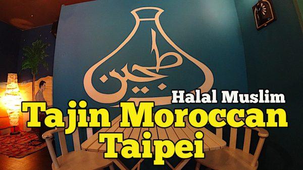 Tajin Moroccan Restaurant Taipei Menu Halal Muslim Cara Maghribi