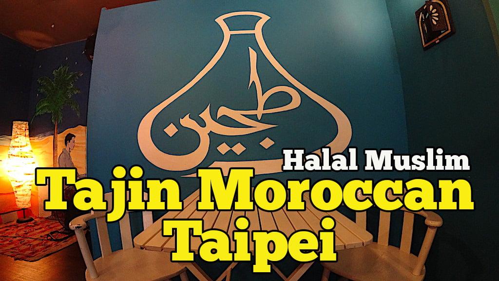 tajin-moroccan-restaurant-taipei-11-copy