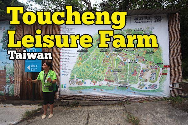 Toucheng Leisure Farm Taiwan Ada Pilihan Percutian Ladang Alternatif