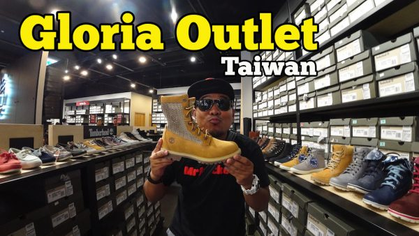 Gloria Outlets Taiwan Premium Outlet Tempat Shopping Best Di Taoyuan